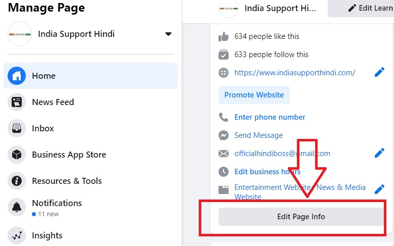 Custom Page Link kaise banaye