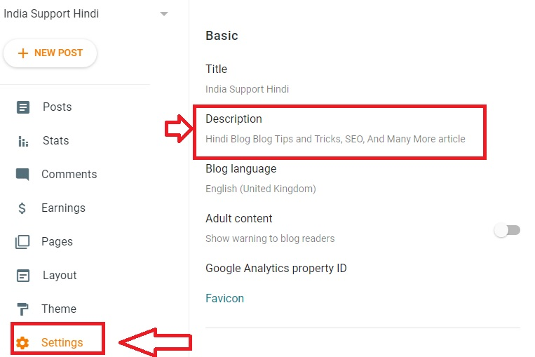 Blogger Search Description enable hindi 2021